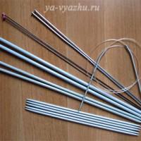 Школа вязания. Спицы для вязания