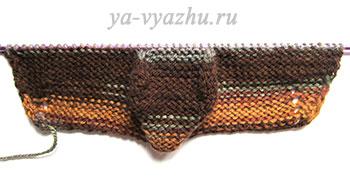 Закругление носочной части штанины ползунков