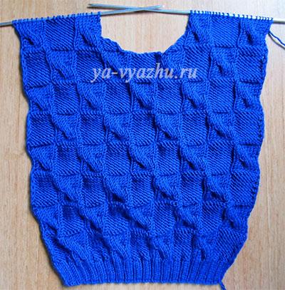 Перед детского пуловера, связанного спицами