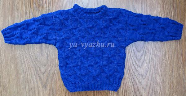Детский пуловер спицами связан!