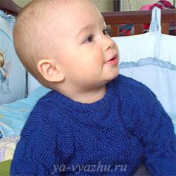 """Мой внучек в пуловере """"Диагональка"""""""