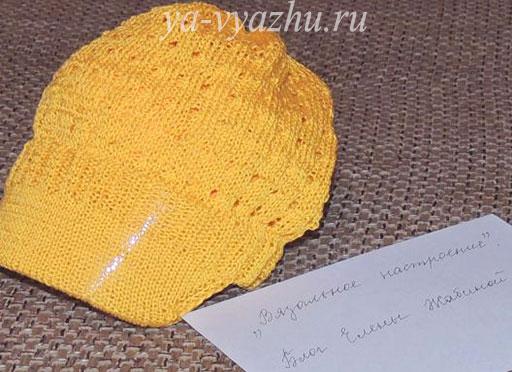 Вязаная детская шапочка (вязаная кепка)