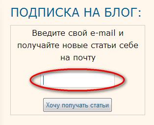"""Как подписаться на  мой сайт """"Вязальное настроение"""""""
