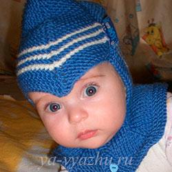 Шапочка-шлем спицами для малыша