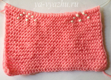 Вязание детского шарфика