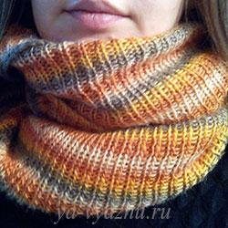 снуд-шарф спицами для начинающих