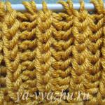 Английская резинка с изнаночными петлями