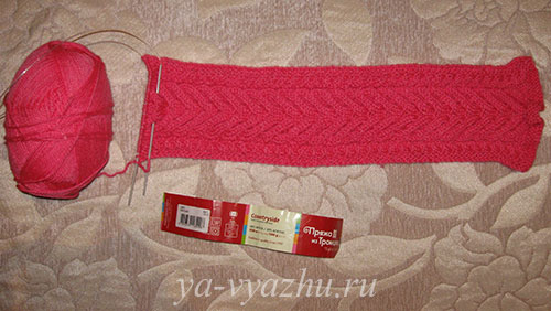 Пряжа из Троицка для вязания детского шарфа