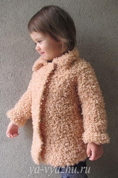 Злата в новом пальто