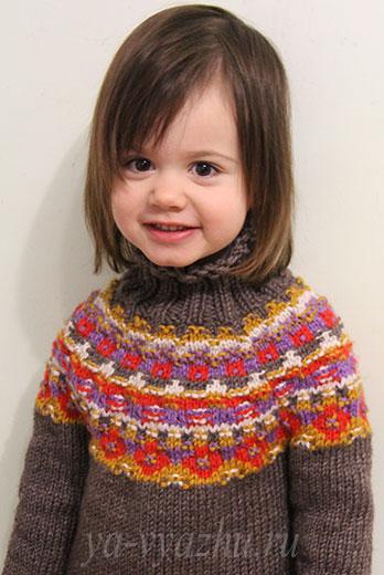 Златик в новом свитере