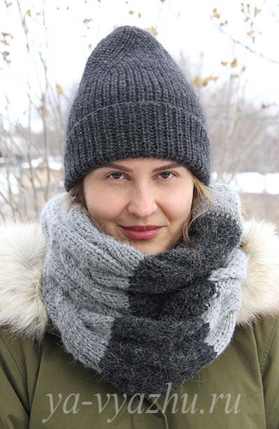 Теплая шапка и снуд спицами - отличный комплект для зимы
