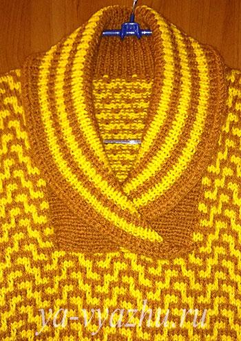 Воротник шалька для пуловера