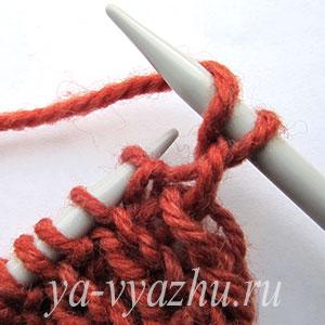 эластичное закрытие петель спицами при помощи накидов вязальное