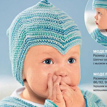 Спортивная шапочка для малыша спицами