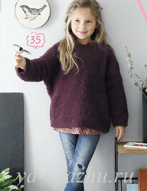 Фиолетовый джемпер для девочки, связанный спицами