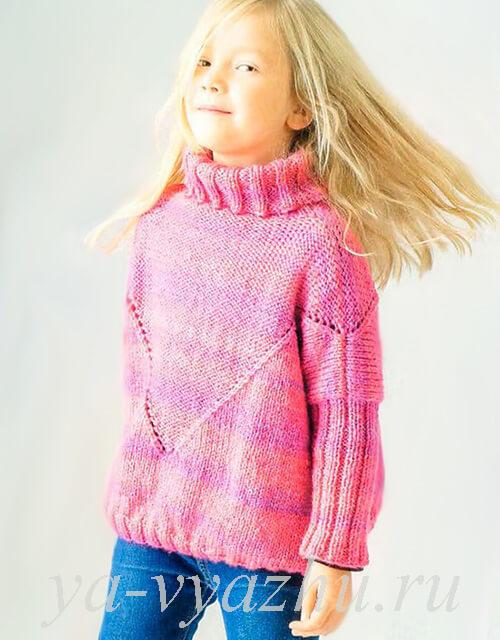 Розовый свитер для девочки