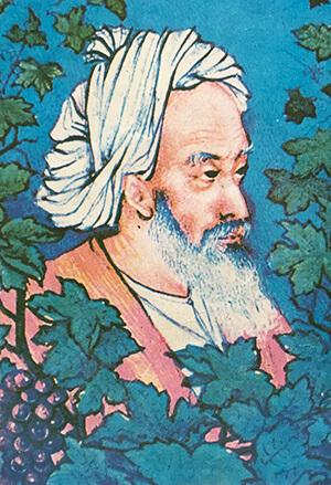 Омар Хайям. Портрет