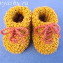 «Эти желтые ботинки»… для самых маленьких (мастер-класс)